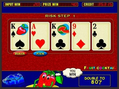 Игра в казино в интернете отзывы