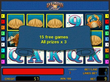Умножение призов в игровом автомате Dolphin's Pearl