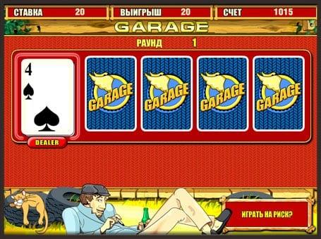 Онлайн казино liberty reserve