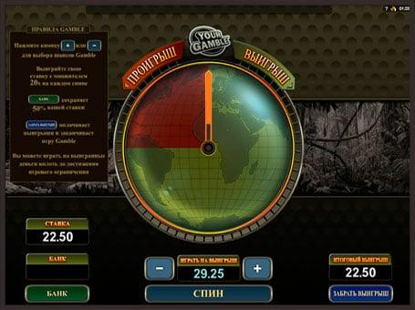 Риск игра на слоте Untamed Giant Panda
